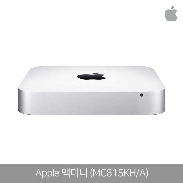 코어i5 SSD256G 초고속부팅! 애플 맥미니 MC815KH/A (인텔 코어I5-2415M / 램8G / 대용량 SSD256G / HD Graphics 3000)